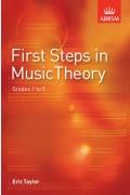 이론 G1-5를 위한 기초이론서: First Steps in Music Theory G1-5