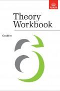 이론 워크북 G6