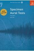 시창/청음 테스트 G7(2CD)