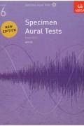 시창/청음 테스트 G6(1CD)