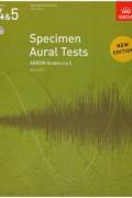 시창/청음 테스트 G4-5(2CD)
