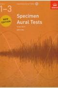 시창/청음 테스트 G1-3(2CD)