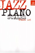 Jazz Piano Scales G1-5