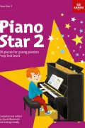 피아노 스타 2(Piano Star 2)