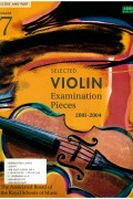 Violin 시험곡집 2001-2004 G7
