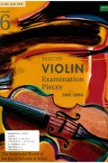 Violin 시험곡집 2001-2004 G6