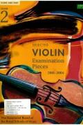 바이올린 시험곡집 2001-2004 G2