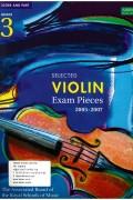 Violin 시험곡집 2005-2007 G3