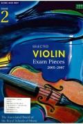 Violin 시험곡집 2005-2007 G2