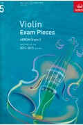 Violin 시험곡집 2012-2015 G5 (Part only)