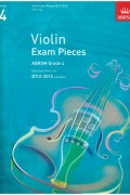 바이올린 시험곡집 2012-2015 G4 (반주 없음)