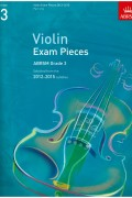 Violin 시험곡집 2012-2015 G3 (Part only)
