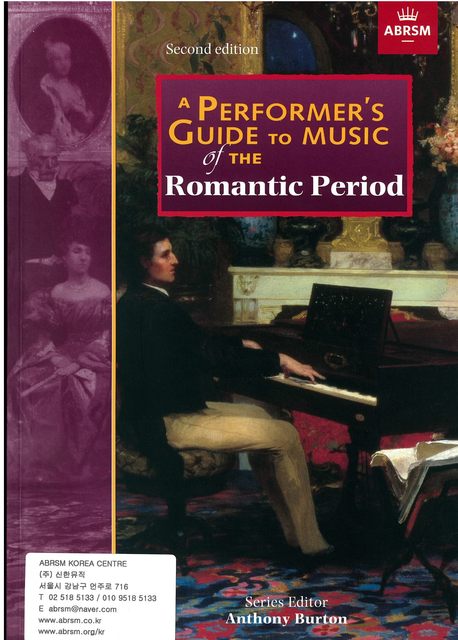 A Performer's Guide to Music of the Romantic Period (Second edition) without CD