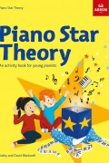피아노 스타: 이론(Piano Star Theory)